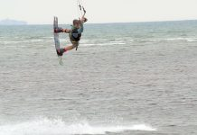 How to do a S-Bend to Blind in Kitesurfing